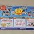 【クローズド懸賞】キリンビバレッジ 日本中に笑顔プレゼント!キャンペーン