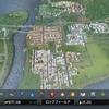【シティーズ:スカイライン PS4】プレイ日記#6 人口28000人を突破!区画の作り直しでスッキリとした街並みに