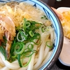 【丸亀製麺】500円のランチセットは毎日16時まで【期間は2021年3月31日まで】