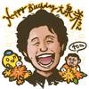 4月3日は大泉洋さんのお誕生日!
