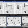 日経電子版、全国22の地域経済面をPCとiPadで提供