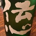 Aki(あきら)のアメリカ生活from西海岸