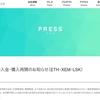コインチェックが盗難されたXEM(ネム)を含む3つの仮想通貨の入金・購入を再開