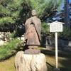 明智光秀ゆかりの寺、秋の西教寺詣で(大河ドラマ『麒麟がくる』)