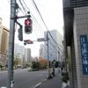 1丁目1番地#71 台東区北上野