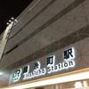錦糸町駅でゲットしたポケモン!