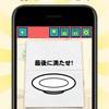 【脱出の部屋】最新情報で攻略して遊びまくろう!【iOS・Android・リリース・攻略・リセマラ】新作スマホゲームの脱出の部屋が配信開始!