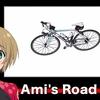 【ろんぐらいだぁす!】特別編「わたしのサイクルアルバム」感想/サンキュー、ポンタ。亜美が自転車を乗り換えるまでの記録
