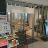 ベンテンジマ (bentenjima)/ 札幌市中央区北1条西2丁目 札幌時計台ビル B1F
