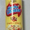 【カルディ】メキシチョイス ナチョチーズの使い方 アレンジレシピを紹介します