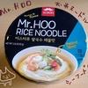 Mr.HOO お米ヌードル(シーフード味)を食べた感想【韓国のカップ麺】