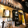 【オススメ5店】国立・国分寺(東京)にある郷土料理が人気のお店