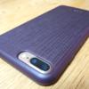 【詳細レビュー】mineo(マイネオ)でiPhone7 Plusを8ヶ月使った感想・評判【メリット・デメリットも】