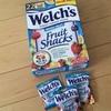 アメリカ生活で開拓した「お菓子・スナック」のベスト5を紹介するよ