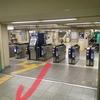 神戸キングクロスまでのアクセス行き方/阪急三ノ宮東改札から