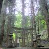 毛利一族の墓所