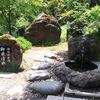 御前清水(上越市中屋敷)−新潟県の名水
