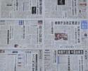 検察庁法改正反対 民意の高まりの発起点~コロナ禍の下の政治意識とマスメディア