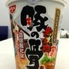 【今週のカップ麺33】 無鉄砲 豚の骨 濃厚豚にぼ (日清食品)