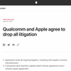 AppleとQualcommが和解しチップ供給契約を締結 次期iPhoneは5G対応へ