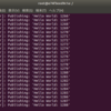 ROS2開発環境をDockerで構築する