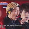 ジャニーズカウントダウンコンサート2016-2017(テレビ放送)