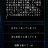 【サイコパス事件簿-推理ゲーム】最新情報で攻略して遊びまくろう!【iOS・Android・リリース・攻略・リセマラ】新作の無料スマホゲームアプリが配信開始!