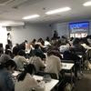活動報告〜おかやま動物看護師の会セミナー、藤田先生呼吸器セミナー〜