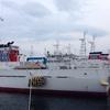 水産庁の漁業取締船