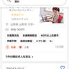 『コック  リ監  禁ゲーム痴  漢電波』の話6-3