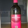 今日のワインはイタリアの「カンティナ・ラヴォラータ ネロ・ターヴォラ」!1000円以下で愉しむワイン選び⑩