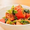 甘酸っぱ辛い!ほうれん草とトマトのピリ辛中華和えのレシピ・作り方