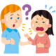 【産休時間割表:英語】独学で英語は身につくのか問題