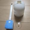【トイレ掃除方法見直し中】トイレ掃除のハードルを下げるために、ダイソーのトイレブラシを使ってみる。