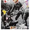 【歴史修正主義】今やマリオもピカチューもハロー・キティも「日本人皆殺し」を応援してる?