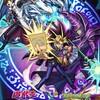 モンスト×遊戯王:非売品カード貰ってきました!