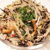 ひじき煮と春雨サラダのコラボ