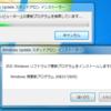 windows7 windowsupdateが始まらない