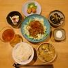 3月16日(木)よるごはん + ねこ