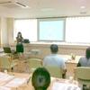 実践口腔ケアーセミナー(岡山市)/2011年10月14日