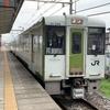 大回り乗車 ~八高線・倉賀野・高崎線~