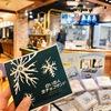 【秋の札幌2020】新千歳空港の美味しいものを存分に味わう食欲の秋!
