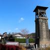 【時報塔】_広島県東広島市 - photos