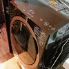 アトピー改善に効く大掃除1『洗濯機の汚れ落とし』