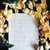 2月のアトリエカレンダー