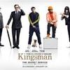 感想:「キングスマン(Kingsman)」★★★★☆