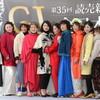 2020-02-11 豊橋競輪 ガールズケイリン私服コレクションの写真及びツイート