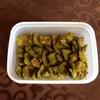 お野菜からの離乳食  [157日目  きな粉バナナと青汁のおやき]