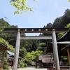 京都ぶらり 新緑 京のお伊勢さん日向大神宮