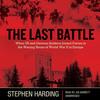 「イッター城の戦い」映画化について